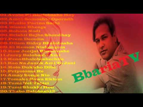 Asif Top 20 Full Songs Collection Best Of Asif  All Time Hits