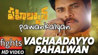 pahilwan-song-pawankalyan-varsion-pahilwan-song-fight