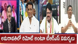 Bandla Ganesh Live after telangana elactions