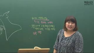 [빡공시대 고1한국사]2학기 중간고사 : 강화도 조약