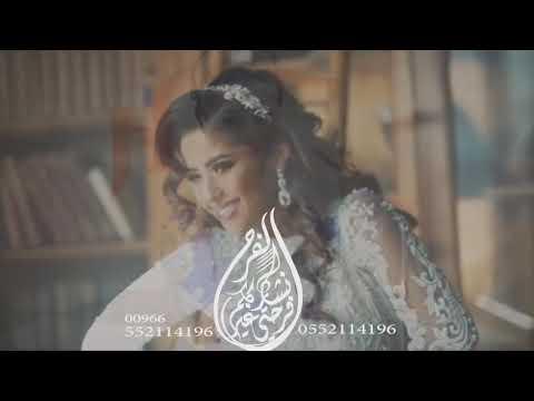 شيلة-لام-العروس-باسم-ام-محسن-ومدح-خوات-العروسه-ومدح-اخوانها-تنفذ-بالاسماء