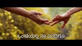 ... film: mr & mrs ramachari song: upavasa e kannige cast: yash,radhika pandi...