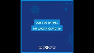 Dose de rappel du vaccin Covid-19
