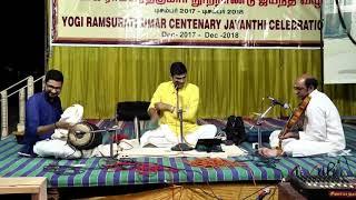 Music Recital by Sikkil Gurucharan and Party on 4th Feb 2018 at Yogi Ramsuratkumar Ashram
