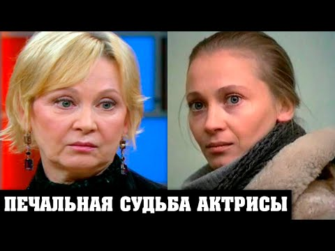 Светлане Смирновой 64 года: Как живёт актриса, ради которой актёр ушёл из семьи, но она опять одна