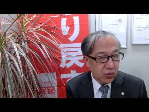 中国国籍の日本マンション不動産投資に登記から税金まで一括処理