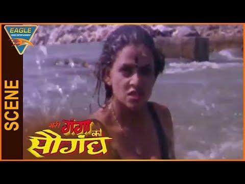 Meri Ganga Ki Saugandh Hindi Movie || Sapna Enjoying Bathing in River || Eagle Entertainment Officia