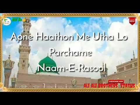 Jasne Eid Milad Un Nabi 💐 Amina Ka Laal Aaya 💐 Full Screen Naat Special Whatsapp Status 💐 Naat 💐