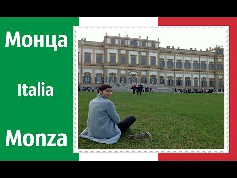 Рим: что посмотреть, что привезти и что важно знать о Риме