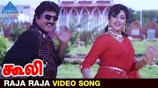 Coolie Tamil Movie Songs HD | Raja Raja Video Song | Sarathkumar | Meena | Pyramid Glitz Music