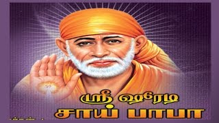 SRI SHIRDI SAI BABA TAMIL FILM