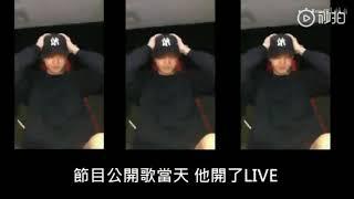 Demo    It's OK    Cho Seungyoun/Woodz/Luizy