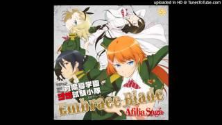 純情のアフィリア - Embrace Blade