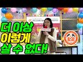 인터넷 방송으로 홍보...500억 대 불법 도박사이트 운영 / YTN (Yes! Top News)