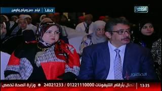 القاهرة والناس | المؤتمر السابع لحديثى الولادة  بورسعيد 2016 مع د/ أيمن رشوان فى الدكتور