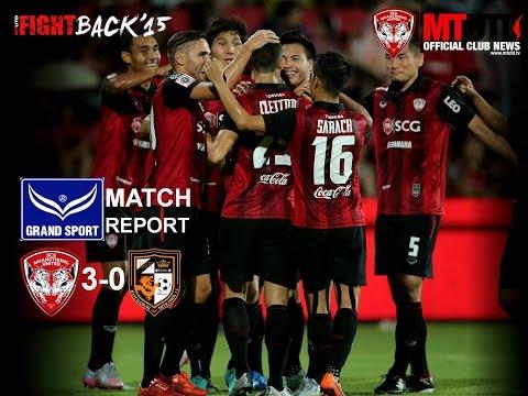MTUTD.TV ไฮไลท์ฟุตบอลไทยลีก เอสซีจีเมืองทองฯ 3-0 ราชบุรี