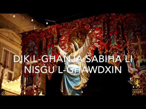 L-Għanja tal-Poeta - Lyric Video | Festa Santa Marija Rabat Għawdex
