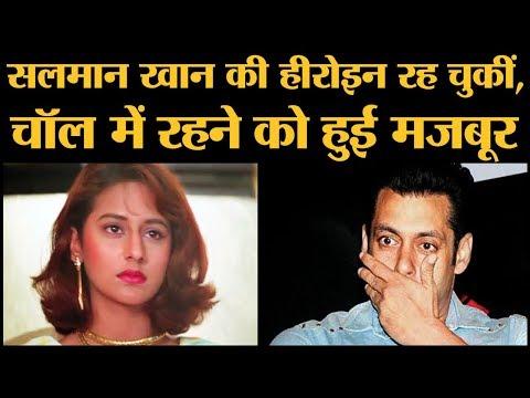 कौन है Pooja Dadwal जो Salman Khan से मदद की गुहार लगा रही हैं? | Veergati