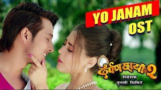 New Movie Song - Yo Janam - DARPAN CHHAYA 2 | दर्पण छाँया २ | By Tulsi ghimirey