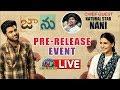 Jaanu Pre Release Event LIVE | Sharwanand | Samantha | Premkumar | Dil Raju | NTV LIVE