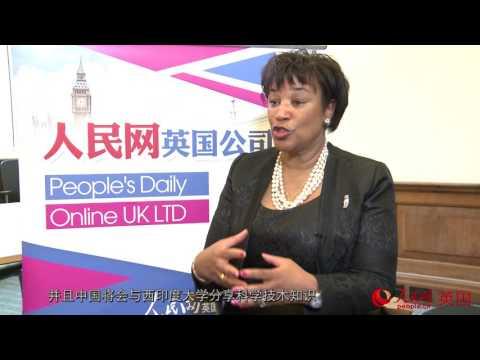 Baroness Scotland-Commonwealth Secretary General on China-Commonwealth Collaborations