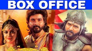 Seema Raja - 1st Week Massive Box Office Collection   Sivakarthikeyan   Samantha   Chiyaan Vikram