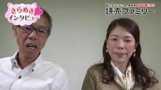 ジャニーズWESTの重岡大毅さんが登場!次週の千賀さんへのメッセー...