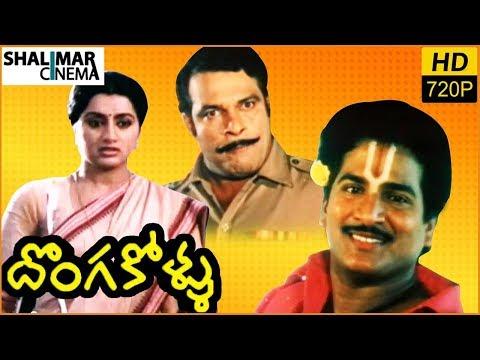 Donga Kollu (1988) Telugu Full Length Movie    Rajendra Prasad, Sumalatha