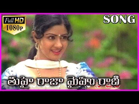 Aakali Rajyam 1080p Video Songs (తూ హై రాజ) - Telugu Video Songs(Telugu Songs)