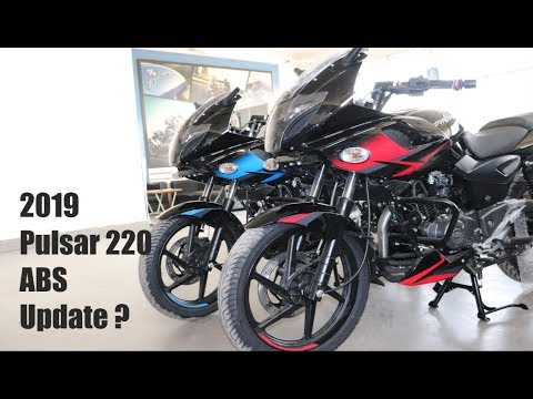 2019 Bajaj Pulsar 220cc ABS update Price Mileage New Features In Hindi