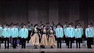 京都産業大学グリークラブ 第26回定期演奏会 1995.1.8.sun.京都産業大学...