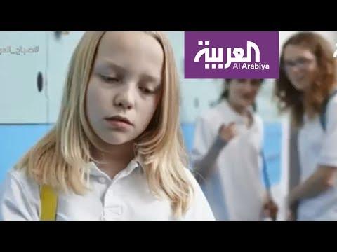 صباح العربية : الدلال الزائد للطفل قد يجعله عنيفا  - نشر قبل 1 ساعة