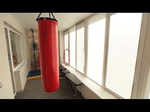 Как устроить целый спортзал на одном балконе - youtube.