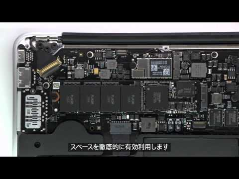 Apple MacBook Air Video 日本語字幕