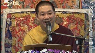 龍德 上師:佛說四十二章經(四)佛經傳入中國的因緣