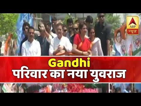 Know more about Priyanka Gandhi' son Rehan Vadra