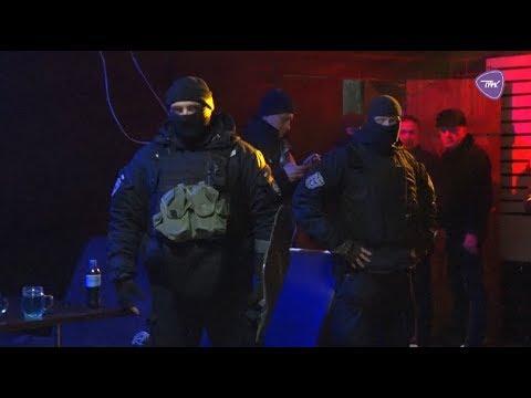 В одному з нічних клубів Павлограда правоохоронці провели обшуки
