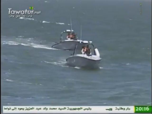 ورقة عن البحرية الوطنية - قناة الموريتانية