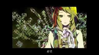 Hi ! Ici Kuro-chan ! XD C'est ma première traduction alors je vous ...