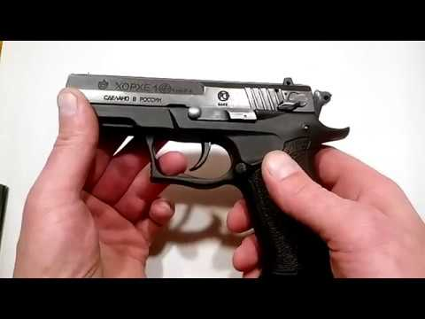 Отстрел пистолета Хорхе Сравнение с Мр 353 Ярыгин Стрельба разными патронами