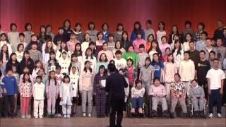 """少年少女合唱団地球組コンサート2016音楽劇""""Smile~笑って!""""より 2016..."""