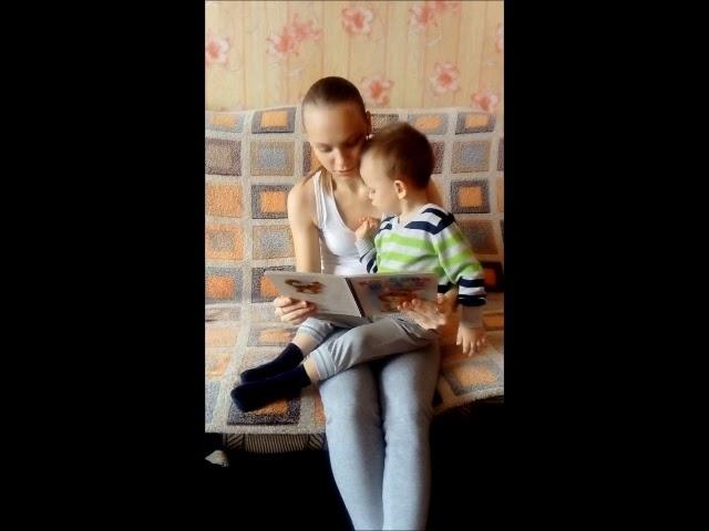 Изображение предпросмотра прочтения – ЕвгенияОрлова читает произведение «Котёнок-шалун» О.Т.Корнеевой