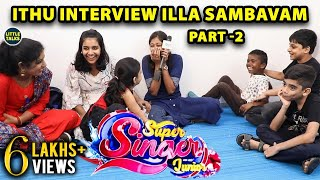 SUPER SINGER JUNIORS FINALIST LAUGH RIOT | Part -2 | LittleTalks