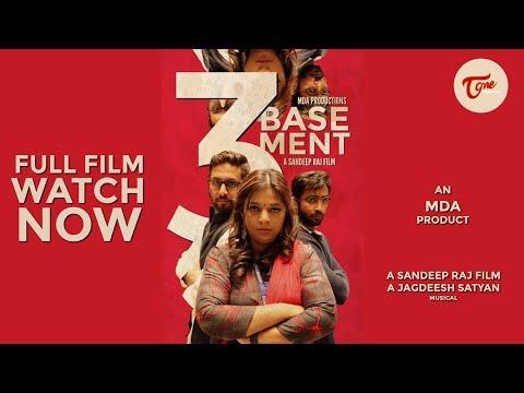 Basement 3 Short Film | Sandeep Raj Films | MDA Productions | TeluguOne