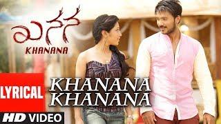 Khanana Khanana Lyrical Song | Khanana Kannada Movie | Aryavardan,Avinash