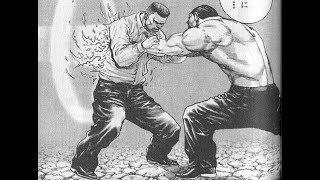 TOUGH龍を継ぐ男(12)