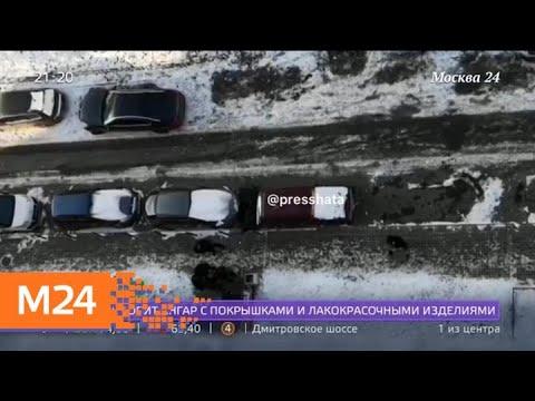 """""""Московский патруль"""": следствие выясняет обстоятельства убийства в Мытищах - Москва 24"""