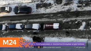 """Смотреть видео """"Московский патруль"""": следствие выясняет обстоятельства убийства в Мытищах - Москва 24 онлайн"""