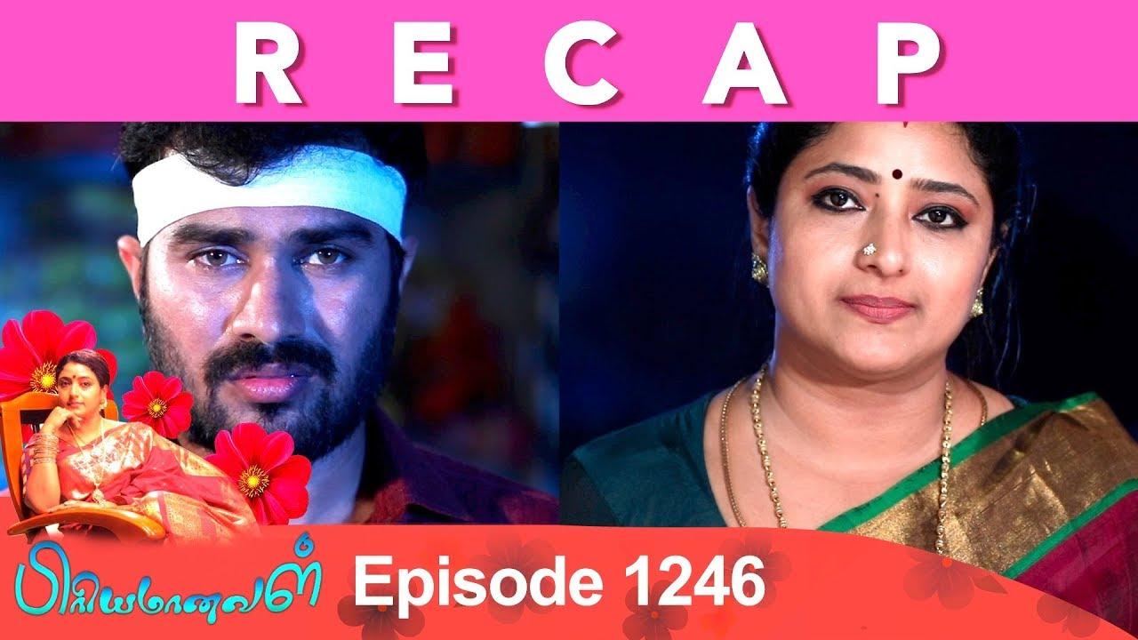 Veera Episode 601