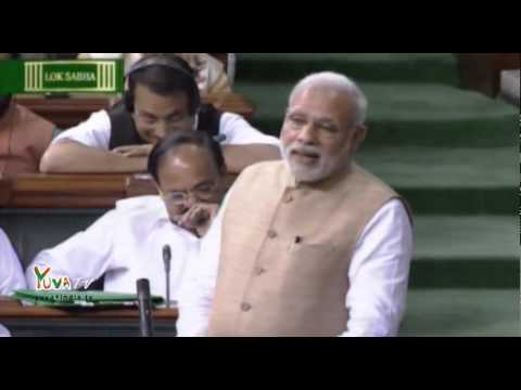 Government Won't Stop MGNREGA, We Will Make It Better : PM Shri Narendra Modi In Lok Sabha